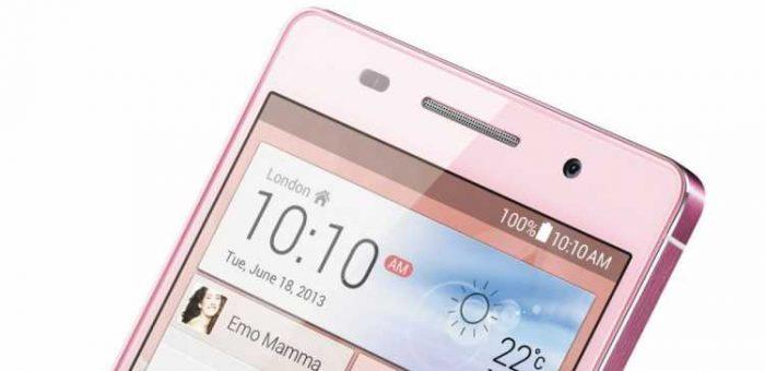 Huawei P6-U06 + فایل ترمیم سریال