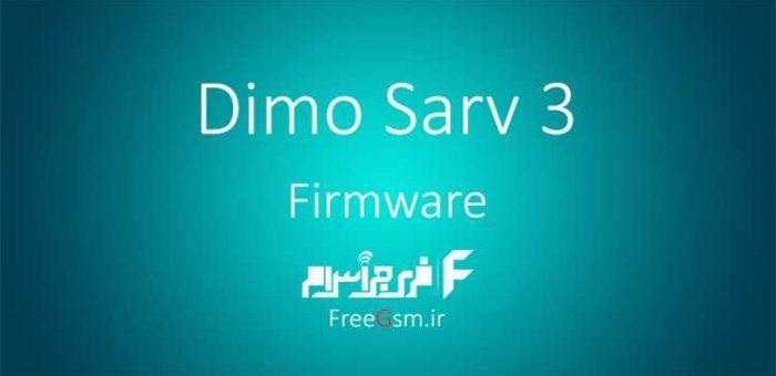 Dimo Sarv 3